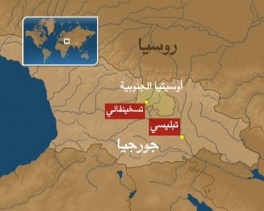 تحليق 3 طائرات بدون طيار فوق منطقة النزاع الجورجي الأوسيتي