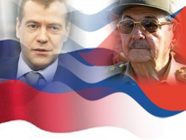 روسيا وكوبا : أفق علاقات إستراتيجية
