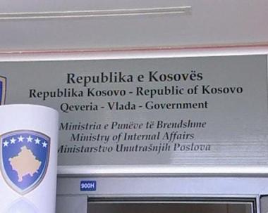 زانيرا يقترح صلاحيات لصرب كوسوفو