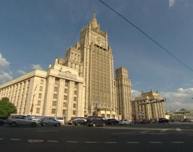 موسكو : الوثيقة الايرانية لا تتضمن رداً على اقتراحات