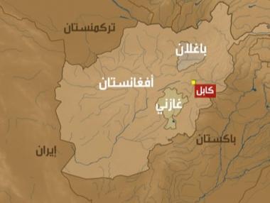مقتل 17 من الطالبان وإصابة 6 آخرين في أفغانستان