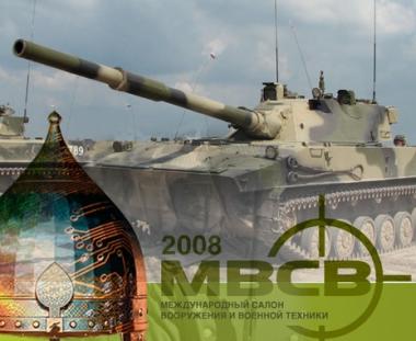 عربة الانزال القتالية  ب م د – 4 تعرض لأول مرة في معارض الأسلحة العالمية