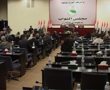البرلمان العراقي يفشل في المصادقة على قانون انتخاب مجالس المحافظات