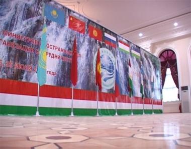 نجاد ينوي المشاركة في مؤتمر منظمة شنغهاي للتعاون
