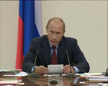 بوتين: موسكو ستواصل حملتها العسكرية حتى يحل السلام في المنطقة