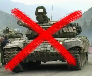 وزارة الداخلية الجورجية: القوات الروسية لا تتوجه إلى تبليسي