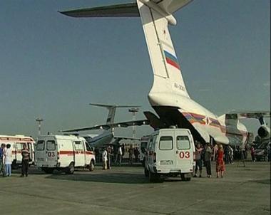وصول طائرات إلى أوسيتيا الشمالية تحمل مساعدات طبية