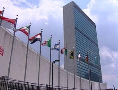 مشروع قرار لمجلس الامن الدولي حول وقف اطلاق النار في القوقاز
