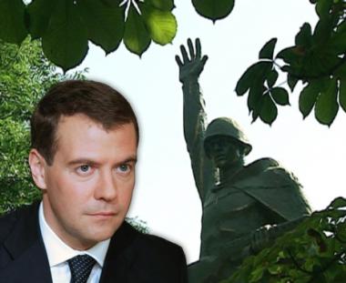 مدفيديف: سيُسحق كل من تسول له نفسه  شن العدوان على روسيا