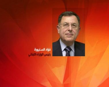 السنيورة سيزور بغداد حاملاً رسالة من الرئيس سليمان