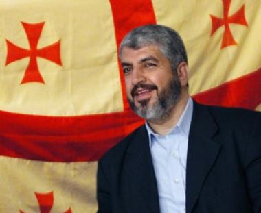 خالد مشعل يؤيد موقف روسيا من الصراع الجورجي-الأوسيتي الجنوبي