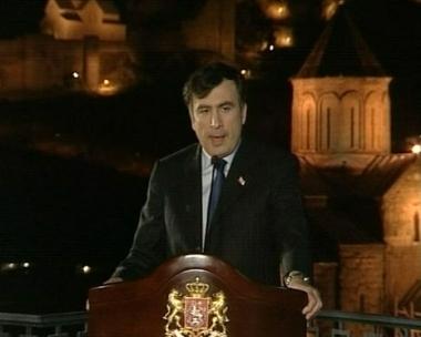 ساكاشفيلي: جورجيا حظيت بدعم أمريكي بشأن أزمتها مع روسيا