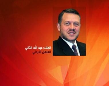 العاهل الأردني يصل موسكو من أجل تطوير العلاقات بين البلدين