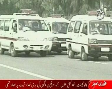 باكستان: مقتل 67 شخصا بهجومين انتحاريين وطالبان تتبنى العملية