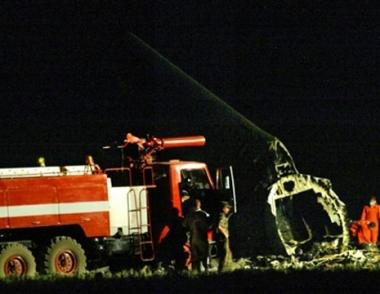 مصرع 68 شخصا في تحطم طائرة ركاب بقرغيزستان