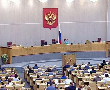 مجلس الدوما الروسي يجمع على ضرورة إستقلال أبخازيا وأوسيتيا الجنوبية
