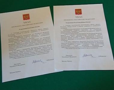عاصفة من ردود الأفعال الدولية حول قرار روسيا الإعتراف بإستقلال أوسيتيا الجنوبية وأبخازيا