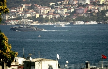 عاصمة تركيا اسطنبول
