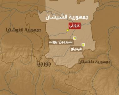 مقتل 3 عسكريين روس بعمليتين ارهابيتين في غروزني