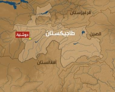 زلزال بقوة 6 درجات يضرب طاجيكستان