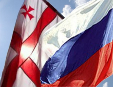 جورجيا تقطع العلاقات الدبلوماسية مع روسيا رسميا