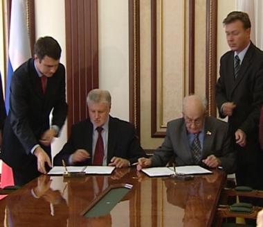 تنشيط التعاون بين برلماني روسيا واوسيتيا الجنوبية