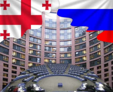 البرلمان الاوروبي يدعو الى اجراء تحقيق دولي في احداث اوسيتيا الجنوبية