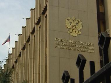 ميرونوف وأشوبا يوقعان اتفاقية التعاون بين برلماني روسيا وأبخازيا