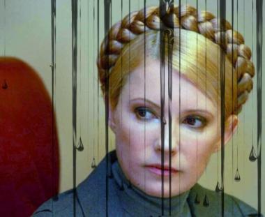 بدء اجراءات اتهام تيموشينكو ب