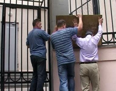 تبليسي تضع شروطاً لإستئناف العلاقات الدبلوماسية مع روسيا