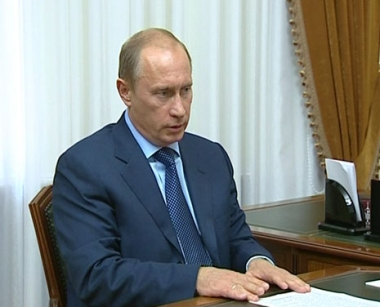 بوتين: روسيا لن تعتذر عن أفعالها أثناء النزاع الجورجي-الأوسيتي الجنوبي