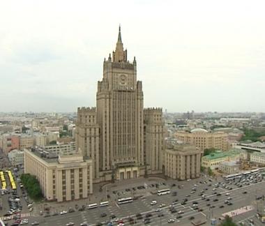 أسف روسي على القرار الامريكي بوقف التعاون النووي