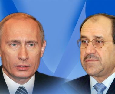 المالكي يؤكد حرص بلاده على تطوير العلاقات مع روسيا الاتحادية