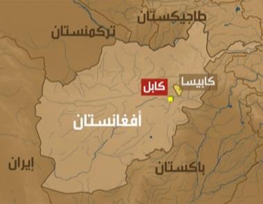 قوات التحالف تقتل 10 مسلحين شمالي أفغانستان