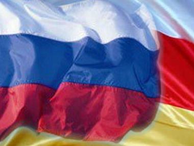 موسكو وتسخينفال... آفاق علاقات رسمية