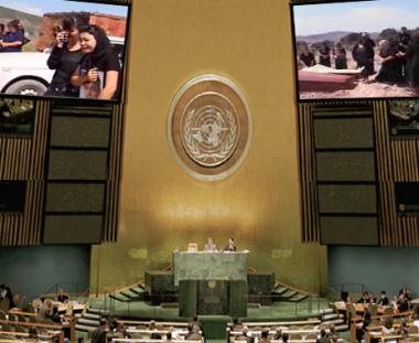 الجمعية العمومية لهيئة الأمم المتحدة تفتتح اعمالها بفيلم لـ