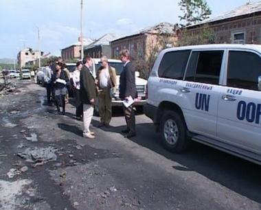 بعثة من الأمم المتحدة في أوسيتيا الجنوبية للاطلاع على الاوضاع الانسانية