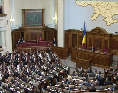 مناقشات في أوكرانيا حول تشكيل الائتلاف الجديد