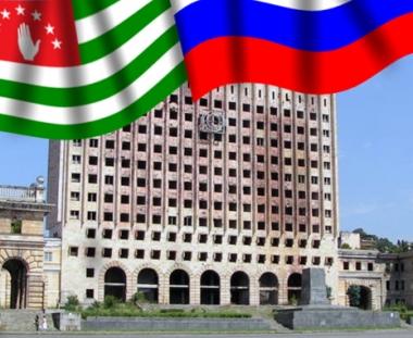 أبخازيا تسمح بإنشاء قواعد عسكرية في اراضيها