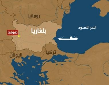 غرق سفينة ترفع علم كوريا الشمالية قرب السواحل البلغارية