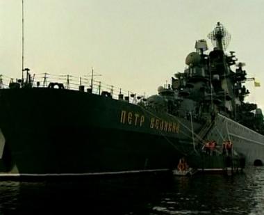 طائرات وسفن الناتو تراقب سفن الأسطول الروسي