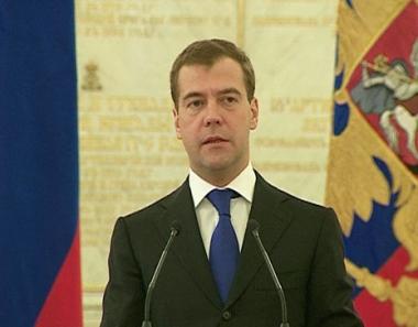 مدفيديف: صد العدوان الجورجي أظهر قدرة روسيا على حماية مصالحها