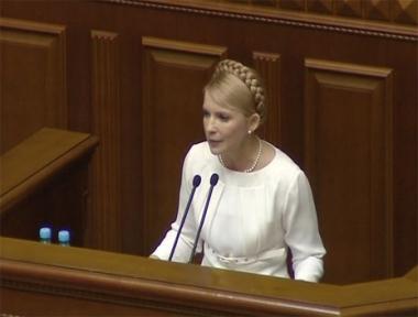 أوكرانيا: كتلة تيموشينكو تصبو الى إجراء انتخابات رئاسية مبكرة