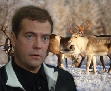 الرئيس مدفيديف ضيفا على شعوب اقصى الشمال الروسي
