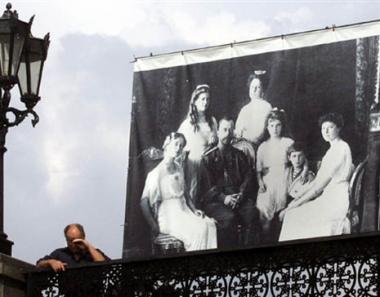 المحكمة العليا الروسية تقر بأن القيصر نيكولاي الثاني كان ضحية للقمع السياسي