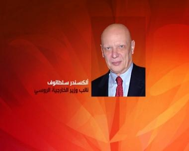 سلطانوف يؤكد أهمية اعتماد الوسائل السياسية لاحلال الاستقرار في الشرق الأوسط