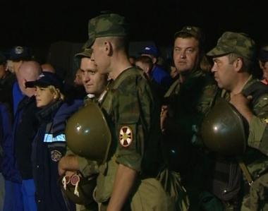 إستحداث وزارة للطوارئ في أوسيتيا الجنوبية