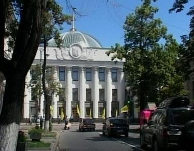 انتهاء المهلة المحددة لتشكيل ائتلاف برلماني في اوكرانيا