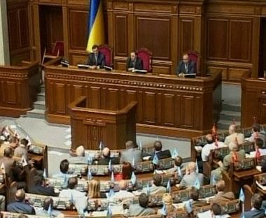 أوكرانيا على وشك تشكيل إئتلاف برلماني جديد