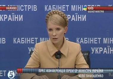 أوكرانيا.. أزمة المعسكر البرتقالي مستمرة